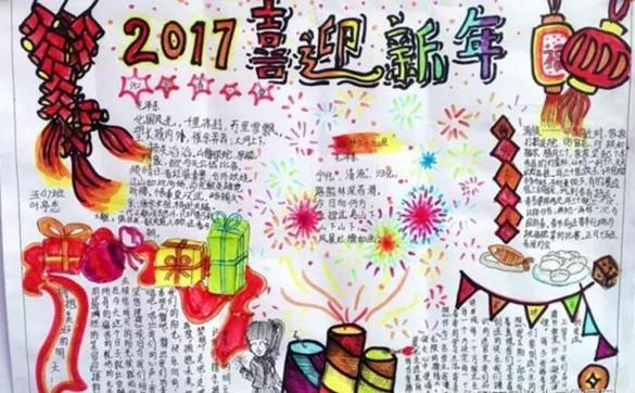 小学生春节手抄报分享(一)