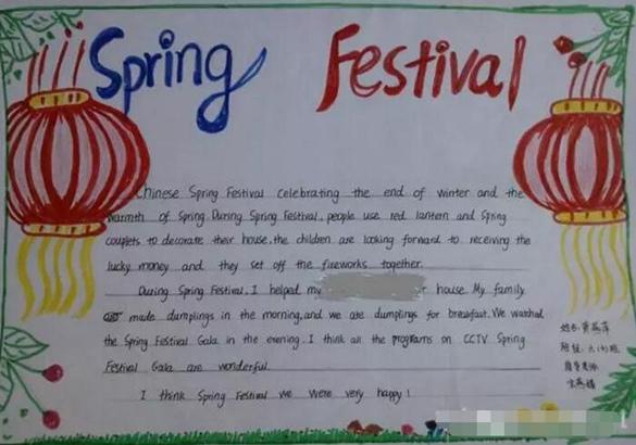设计关于春节英语手抄报,小编为大家搜集整理了春节手抄报内容大全
