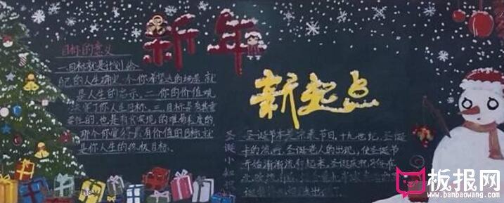 小学生春节黑板报