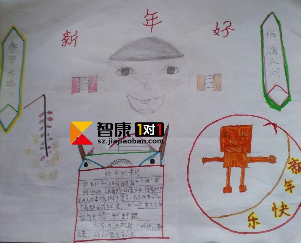 孩子们设计制作的手抄报出炉了,下面就是 2017年小学生春节手抄报图片