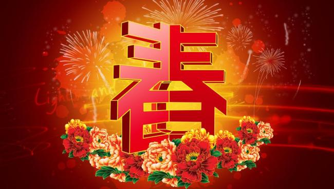 2017三年级春节作文300字左右