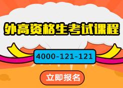 2016智康武汉数学课程