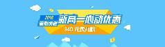 2017高中寒春续报优惠全攻略!